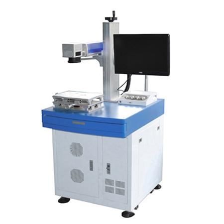 光纤激光打标机-10